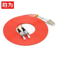 厂家直销胜为光纤跳线 电信级多模双芯lc-fc收发器尾纤5米 FMC-407