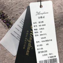 广州常驻品牌【梦莎奴】秋 服装批发市场 品牌女装货源批发