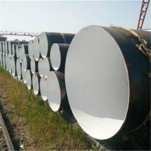 DN325*9国标Q235BIPN8710饮水防腐管道工程