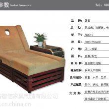 宜宾附近哪里有足浴沙发修脚沙发卖,厂家直销智信家具ZXB010