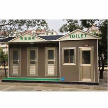雕花板移动厕所供应 定制公共厕所 公用卫生间