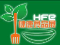 2020第10届上海国际品牌农业产品暨健康食品展