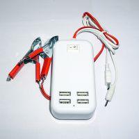 4USB接口夹子充电器 智能手机充电器带开关大功率充电器生产厂家