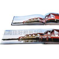 上海晓东旅游风光照片专业相册制作公司 出行照片专业相册制作中心