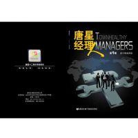 深圳科技画册设计排版,企业宣传册印刷,企业期刊报刊设计印刷