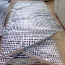 热镀锌网格板 排污格栅板 钢梯的踏步板