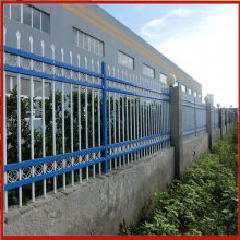 框架型护栏网 护栏网样式 高速公路围栏网报价