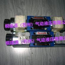 REXROTH力士乐电磁换向阀4WE6C6X/EG24N9K4厂家供应