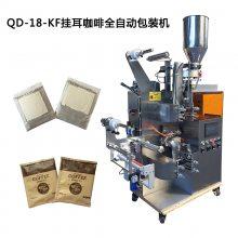 全自动立式包装机 粉剂立式包装机 三边封立式全自动包装机