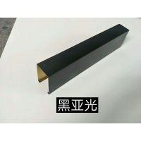 木纹铝方通吊顶价格 -邯郸50×30mm金属黑色铝方通吊顶线条简法,经久耐用