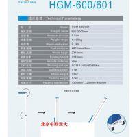 中西DYP 超声波身高体重测量仪 型号:HS388-HGM-600库号:M231760
