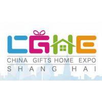 2019中国上海家庭用品及礼品展会