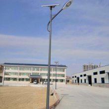 山西全自动太阳能路灯价格