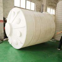苏州厂家直销锥-PT-10000Lpe锥底水塔 10吨锥底水箱 PE化工储罐水处理储罐