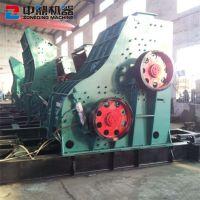 高湿料双击式破碎机 上下两级煤矸石粉碎机 洗煤厂双级粉碎机