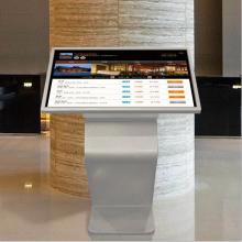 贵州49寸LED液晶高清显示屏/多媒体触摸查询一体机