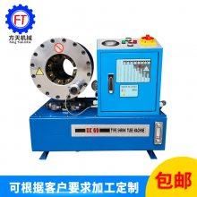 方天牌JINFU-DX69压管机DX69crimping machine DX69crimper出口