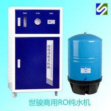 净水器过滤器纯净水机直饮水机选哪家?首稳定深圳世骏牌不锈钢商用纯水机