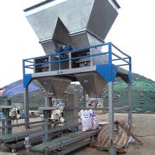 化肥包装机 颗粒化学肥料定量包装机单秤双秤多秤头