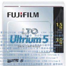 LTO5 ULTRIUM磁带 1.5TB-3TB LTO-5 富士FUJIFILM 数据磁带
