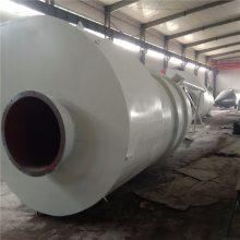 工业用专业定制旋风除尘器 布袋除尘器 旋风分离器 多管陶瓷除尘器