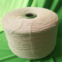 环锭纺高配纯棉纱3支针织毛圈用纱6支8支