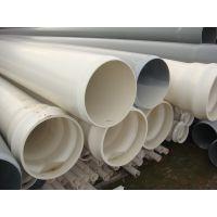 pvc给水管通风用高质量管材天津批发基地