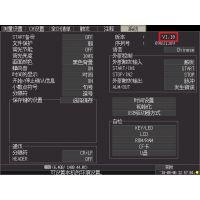存储记录仪MR8880-21 日本HIOKI/日置 MR8880-21