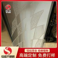 酒店不锈钢制品_201不锈钢灰钛拉丝板_花格屏风厂家