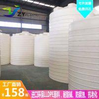 邵阳塑料罐 15吨塑料罐多少钱 稀盐酸储存罐价格