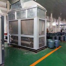 各行业冷水机 9.2KW水冷冷水机组 3匹冷冻机组