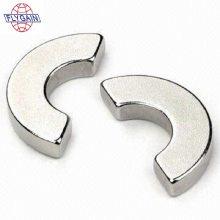 定制钕铁硼强磁电机磁瓦
