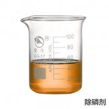 含磷废水处理,除磷剂,绿轩/LX-P401