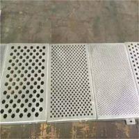 广东室外冲孔铝单板装饰材料_外墙装潢乱孔铝板厂家
