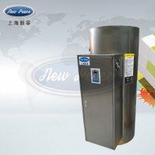 工厂直销容量455升功率30000瓦工厂电热水器电热水炉