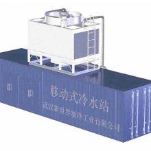 冷冻机价格-冷冻机-武冷制冷设备(查看)