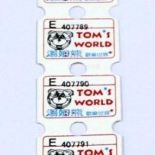 湖州厂家供应编织袋水性塑料油墨 中之星SC7004