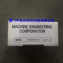 X9610M日本MACHINE ENGINEERING简称MEG气动卡盘X9610E-04-AR