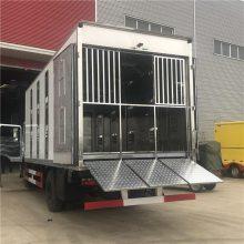 可拉200头小猪仔恒温装猪车三层升降液压运猪车畜禽专用车