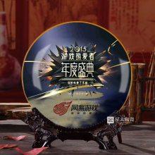 景德镇陶瓷摆件瓷器盘山水画装饰盘子挂盘瓷盘现代古典家饰品