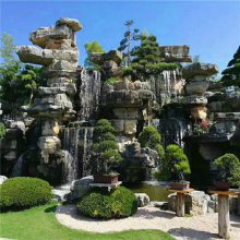 专业假山景观石厂家 正规别墅庭院假山景观设计