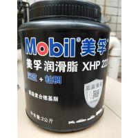 美孚润滑脂XHP222 Mobilgrease XHP222 2kg