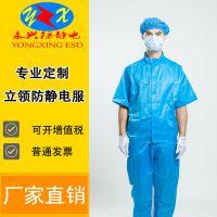 东莞防静电衣服批发厂家分享防静电服静电压指数测试方法