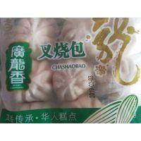 广龙香熟冻面包