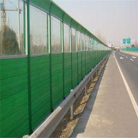 桥梁声屏障生产、江阴桥上隔音墙厂家、桥梁透明板隔音屏障