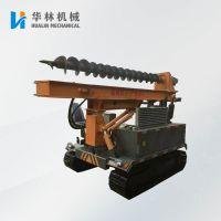 厂家生产履带式打桩机 太阳能光伏履带式打桩机 光伏履带打桩机