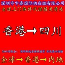 日本虎牌保温杯进口香港进口到内地的快件包通关服务