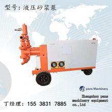 广西河池磐石重工锚杆注浆70-8砂浆泵注浆机配件