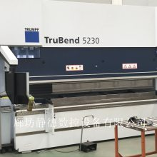 出售转让全新 德国通快数控折弯机 TruBend5230