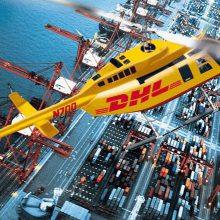 常州到欧洲国际快递 欧洲空运 欧洲FBA DHL电话